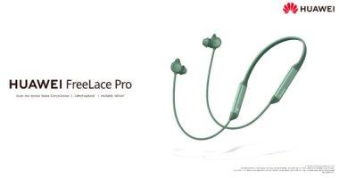 هواوي تطلق سماعات الأذن اللاسلكية حول الرقبة الجديدة HUAWEI FreeLace Pro
