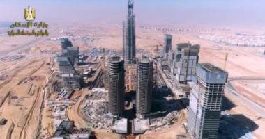 البرج الأيقونى بالعاصمة الإدارية يصل للطابق الـ60.. فيديو وصور