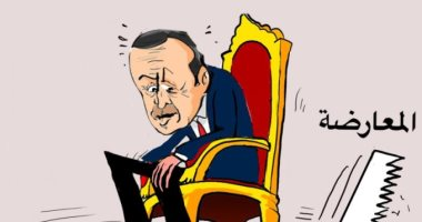 السعودية نيوز |                                              عرش أردوغان مهدد بالانهيار في كاريكاتير صحيفة سعودية