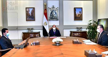 الرئيس السيسي يوجه بامتلاك القدرات اللازمة لاستضافة كبرى البطولات العالمية