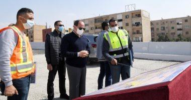 الرئيس السيسي يتفقد أعمال تطوير الطرق والمحاور فى شرق القاهرة