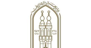 """السعودية نيوز                                                بعد قصر الحج للمتواجدين بالسعودية.. """"الأزهر العالمى للفتوى"""": ثواب بر الوالدين يعادل الحج"""
