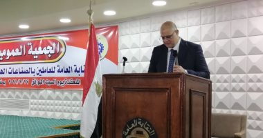 رئيس اتحاد عمال مصر: الرئيس السيسى حافظ على حقوق العمال أعمدة الصناعة