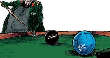 السعودية نيوز |                                              إيران تحرك كرة الإرهاب تجاه الشرق الأوسط فى كاريكر سعودى