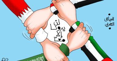 السعودية نيوز |                                              الرباعى العربى يد واحدة فى كاريكاتير اليوم السابع