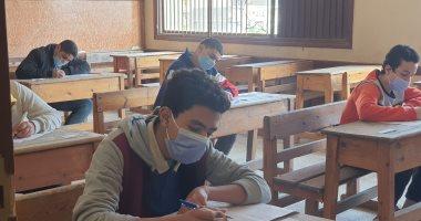 امتحانات أولى ثانوى