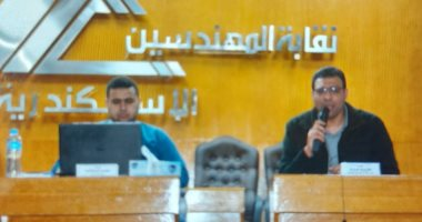 السعودية نيوز |                                              نقابة المهندسين بالإسكندرية تنظم ندوة عن لغة الجسد