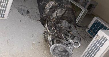 السعودية نيوز |                                               صور توثق شظايا صاروخ باليستى أطلقه ميليشيا الحوثى الإرهابية على الرياض