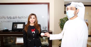 نجوى كرم تحتفل بلحظة استلامها الإقامة الذهبية فى الإمارات.. صور
