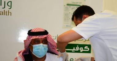 السعودية نيوز |                                              أمير منطقة حائل يتلقى الجرعة الأولى من لقاح كورونا بمركز المؤتمرات فى السعودية