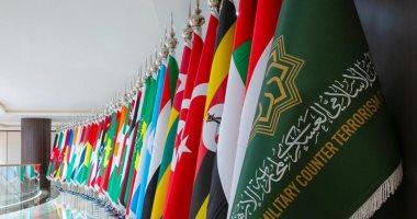 بروتوكول بين التحالف الإسلامى العسكرى لمحاربة الإرهاب وجامعة الإمام محمد بن سعود