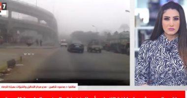 الشبورة تظهر من جديد.. تفاصيل حالة الطقس فى تغطية تليفزيون اليوم السابع