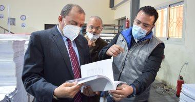 تدعيم جامعة بنى سويف بماكينات حديثة تسهم فى تطوير الخدمات التعليمية