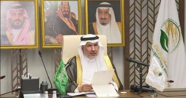 السعودية نيوز |                                              مجلس وزراء اليمن يثمن دعم السعودية لمؤتمر المانحين