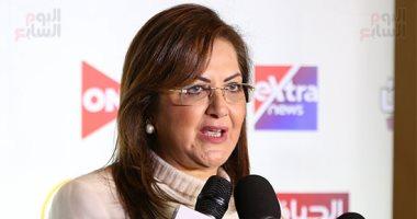 وزيرة التخطيط: مصر الأولى فى جذب الاستثمار الأجنبى على مستوى شمال أفريقيا