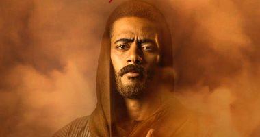 """مواعيد عرض مسلسل """"موسى"""" على قناة dmc"""