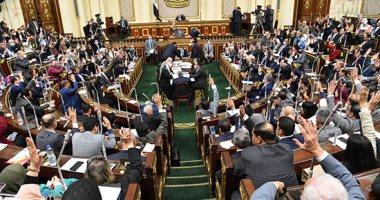 مجلس النواب يوافق على مشروع قانون تجميع البلازما نهائيا