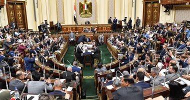 """مجلس النواب يوافق مبدئيا علي قانون """"الموارد المائية"""""""