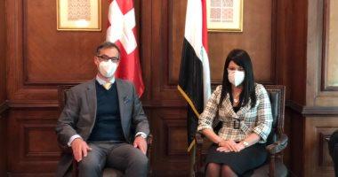 رانيا المشاط تلتقى السفير السويسرى لبحث مجالات التعاون الثنائى
