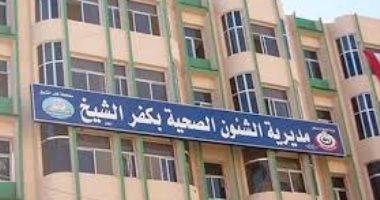 """""""صحة كفر الشيخ"""" تستجيب لمناشدة أب يطالب بعلاج ابنه من نوبات الصرع"""