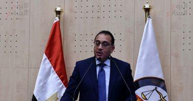 مصطفى مدبولى: الرئيس يوجه برفع مستوى الخدمات الطبية المقدمة للمواطنين