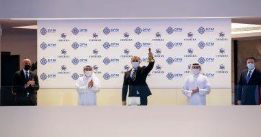 إدراج صندوق جديد ببورصة دبي يتتبع أداء الأسهم الإماراتية الأكثر سيولة