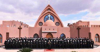 البابا تواضروس يترأس المجمع المقدس بدير الأنبا بيشوى اليوم