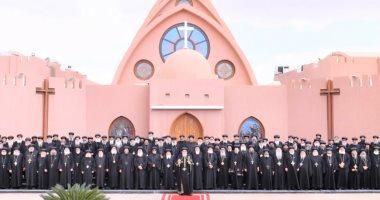 تعرف على قرارات المجمع المقدس بالكنيسة.. مساندة الدولة فى جهودها أبرزها
