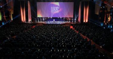فعاليات اليوم.. انطلاق مهرجان الجونة السينمائى وحفل لفرقة الرقص الحديث