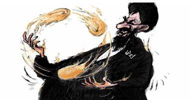 السعودية نيوز |                                              إيران تلعب بالنار التى ستحرقها فى كاريكاتير سعودى