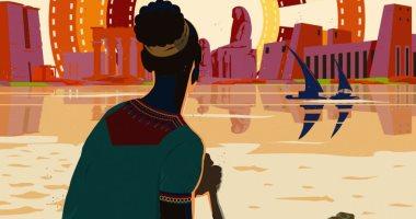 مهرجان الأقصر للسينما الأفريقية يطلق بوستر جديد لدورته العاشرة