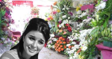 سعاد حسنى ومحل زهور