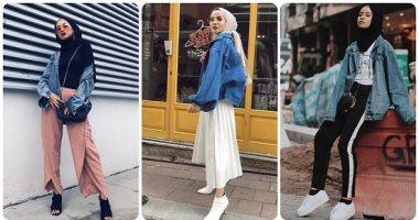ملابس محجبات.. 5 طرق مميزة لتنسيق الجاكيت الجينز مع الحجاب