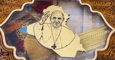 """هدايا """"ثمينة وفخمة"""" إلى بابا الفاتيكان خلال زيارته إلى العراق.. صور"""