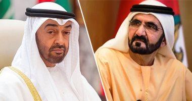 السعودية نيوز |                                              حاكم دبى وولى عهد أبو ظبى يوجهان رسالة إلى المرأة فى يومها العالمى