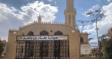 افتتاح 53 مسجدًا جديدًا ومسجدين صيانة وترميم الجمعة المقبلة.. صور