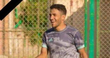 تفاصيل وفاة لاعب ابتلع لسانه أثناء مباراة بالدرجة الثالثة فى الشرقية.. صور
