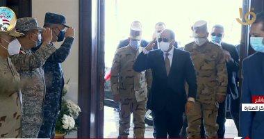 الرئيس السيسى يصل مقر الندوة التثقيفية للقوات المسلحة للاحتفال بيوم الشهيد