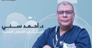 السعودية نيوز |                                              وفاة طبيب مصرى بالسعودية إثر إصابته بفيروس كورونا