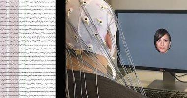 ذكاء اصطناعى يقرأ إشارات المخ ويحدد مقاييس الجاذبية لدى الشخص