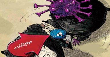 السعودية نيوز |                                              الاقتصاد العالمى يدخل حلبة المصارعة أمام فيروس كورونا في كاريكاتير اليوم