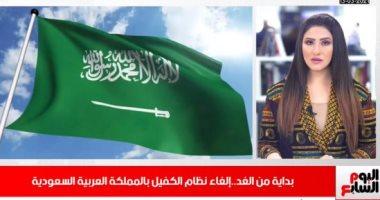 """السعودية نيوز                                                مفاجأة فى أسعار الذهب.. وتفاصيل إلغاء نظام الكفيل بالسعودية """"فيديو"""""""