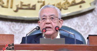 بدء الجلسة العامة لمجلس النواب لاستكمال مناقشة قانون