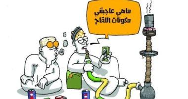 السعودية نيوز                                                كاريكاتير.. فتاوى الغير معترفين بالكورونا: مكونات اللقاح عجباني