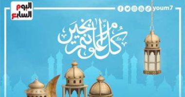 إمساكية الشهر الكريم.. صلاة المغرب أول يوم رمضان 2021 الساعة 6.21