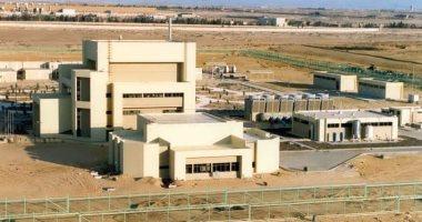 الطاقة الذرية: مفاعل أنشاص 2 يعتبر ضمن أحدث 7 مفاعلات بحثية بالعالم