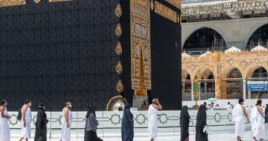 السعودية نيوز |                                              رفع الطاقة الاستيعابية للمسجد الحرام خلال رمضان وفق الإجراءات الاحترازية لـ50 ألف