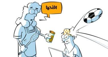 السعودية نيوز |                                              أزمات العمل عن بُعد فى زمن كورونا في كاريكاتير اليوم