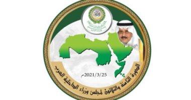 مجلس وزراء الداخلية العرب يقرر إنشاء فريق خبراء لرصد وتبادل المعلومات حول الإرهاب