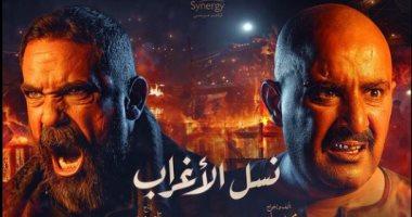 """أحمد السقا يشكر تامر حسني على تتر""""نسل الأغراب""""..ورسالة للجمهور بعد الحلقة 1"""